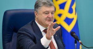 Порошенко исключил возможность капитуляции в Донбассе