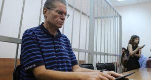 Улюкаев выплатил штраф, назначенный судом
